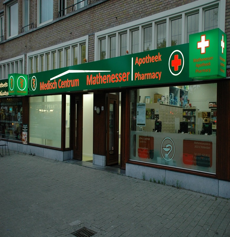 mathenesserapotheek2.JPG